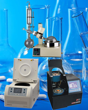 Lab general equipment