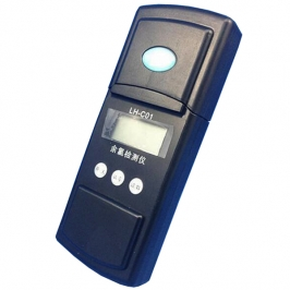 LH-CO1 Portable residual chlorine detector