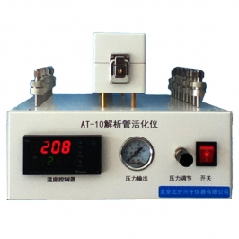 AT-10 analytical tube activation instrument