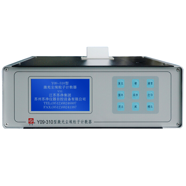 y09 310 laser dust particle counter