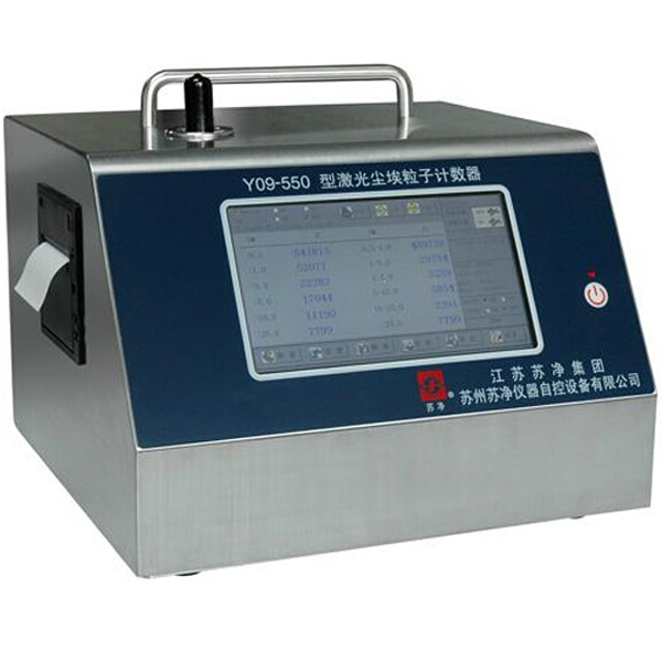 y09 550 laser airborne particle counter
