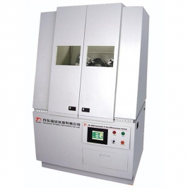 XD3 High Performance X-ray diffractometer