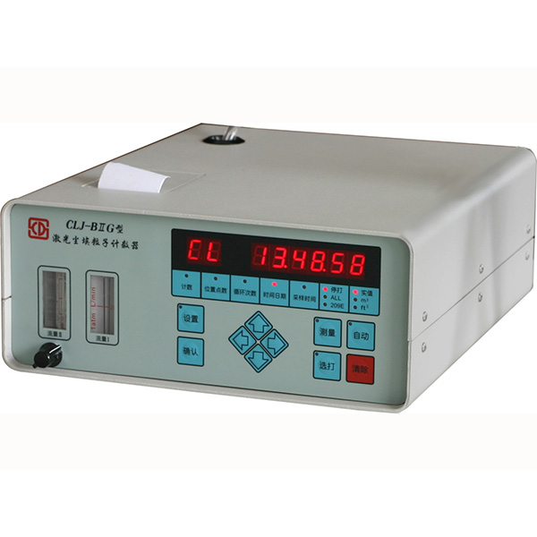 CLJ - BII (G) double traffic dust particle counter