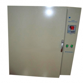 WJ-HD Plant Specimen Fast Dryer