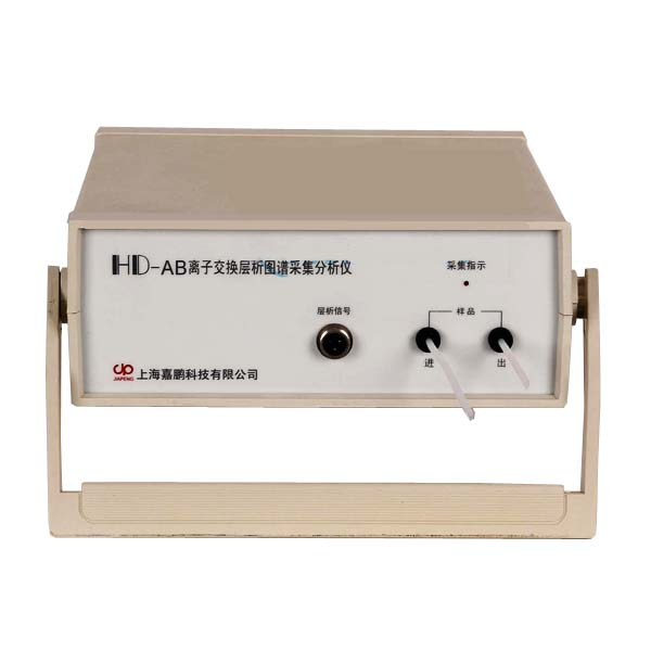HD-AB Ion Exchange Chromatogram Acquisition Analyzer