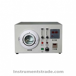 SY - DT01E low temperature plasma processing apparatus for Material surface modification treatment